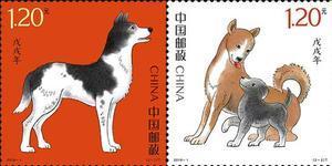 不足一周狗年生肖邮票大版张溢价7倍