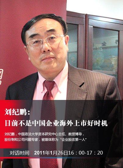 点击图片进入王志乐的微博