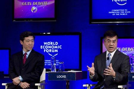 美媒:骆家辉达沃斯论坛批中国保护知识产权不力
