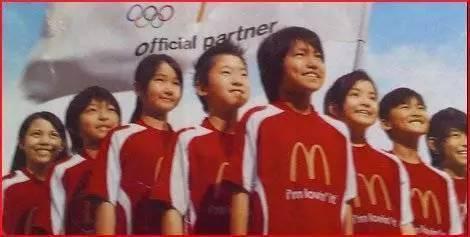 赞助了41年后 麦当劳为何突然与奥组委解约?