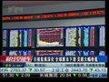 视频:日核危机深化全球股市下滑美股大幅收低