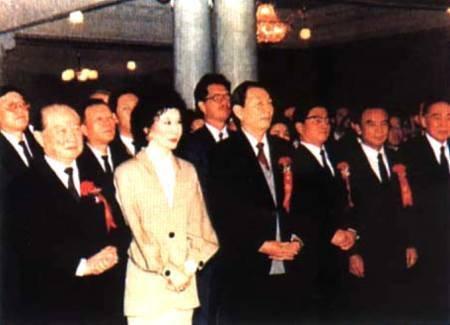 1990年11月26日上海证券交易所开业(图)