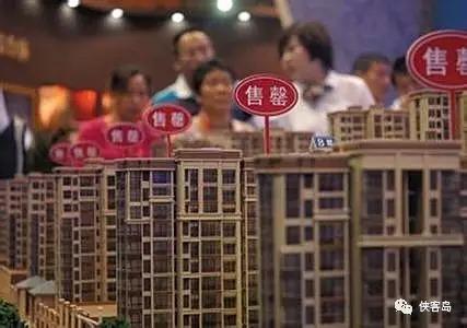 """媒体批""""打飞的去重庆买房""""流言:有人炒作牟暴利"""