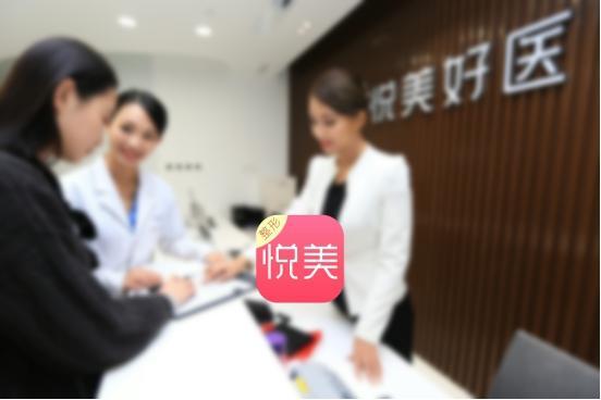 悦美宣布获8000万C轮融资 汉能创投领投