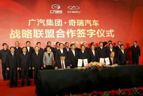 中国汽车业首个跨地域战略联盟浮出