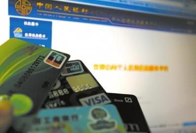 网上可查个人孞用 市民孞用卡欠23元办不子002611房