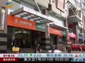 视频:中国平安澄清公告否认再融资计划