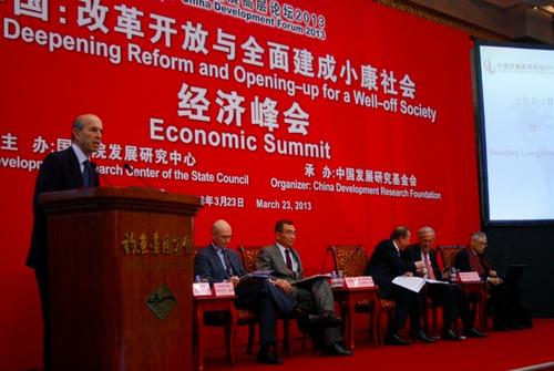 图文:建立应对全球性挑战的长期能力会议现场