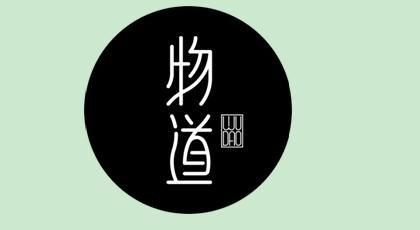 物道|传统文化,需要被人来铭记