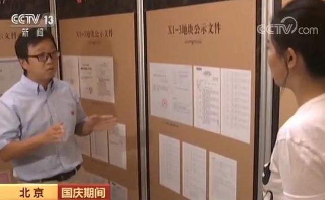 北京住建委启动双节房地产执法检查,严禁捂盘炒房