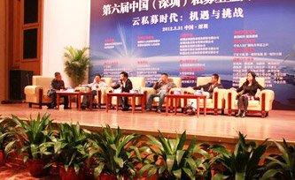私募证券主题对话三:中国私募基金面临的困难与挑战