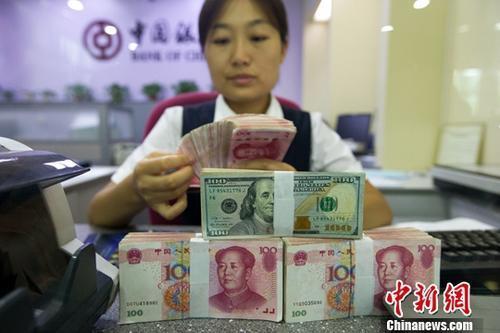 英媒:中国消费金融风险攀升 个人加杠杆甚于企业