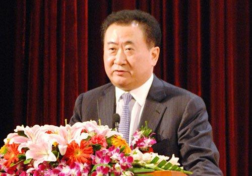 刘健林:万达创业故事和企业家精神
