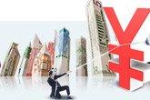 中港两地经济:谁在数钱?