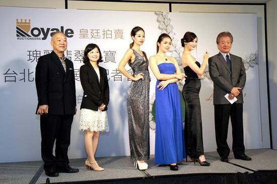 """起拍价6800万元港币 """"幸运之星""""将在香港拍卖"""