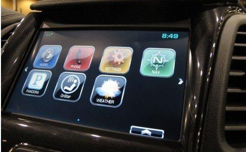 宝马奔驰车载娱乐系统在华辐射超标 或损害生殖器官