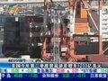 视频:美国今年二季度贸易逆差增至1233亿美元