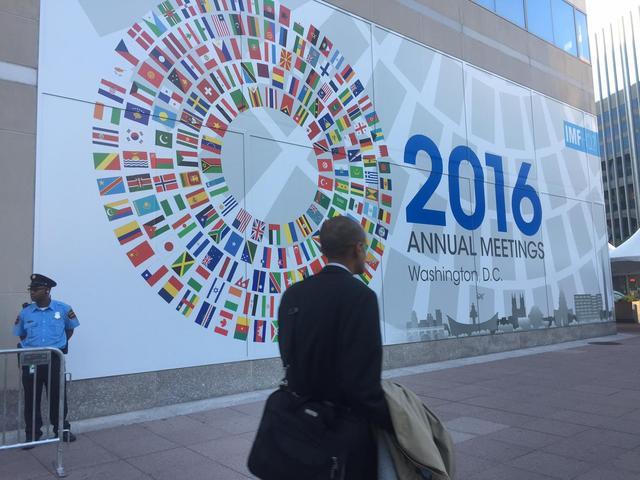 IMF年会前瞻:人民币入篮后的三大看点