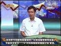 视频:《趋势追踪》限售股解禁 反现上涨行情