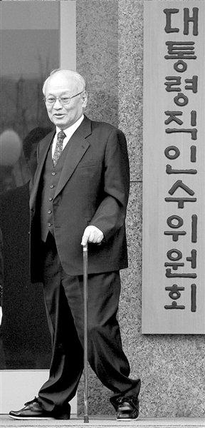韩国总理人选被指逃185万美元遗产税遭质疑 - 大森林 - 大森林理财