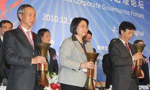 中石化等10家公司获得2010年度信息披露奖
