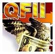 对外开放引进QFII