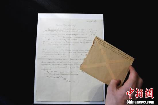 爱因斯坦写给意大利学生的书信将被拍卖