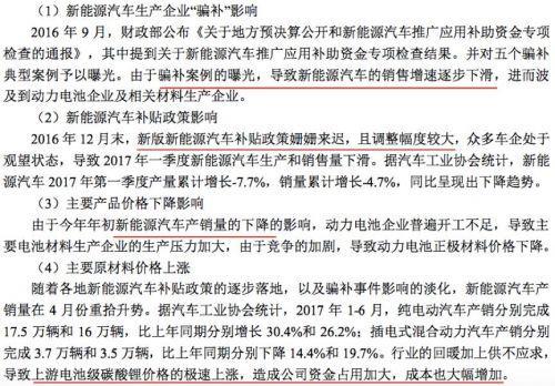 WeChat 圖片_20170817203739