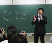 鹿儿岛大学稻盛学院专任教授奥健一郎在稻盛和夫研究会致辞