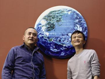 马云曾梵志油画《桃花源》拍出3600万港币