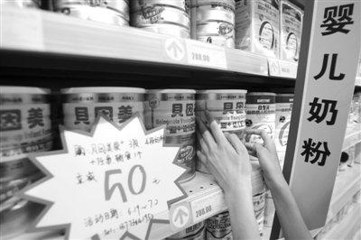 奶粉企业遭反据考查 惠氏贝因美紧急投减价