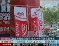 视频:消息称陈晓已离任 张大中将任国美董事长