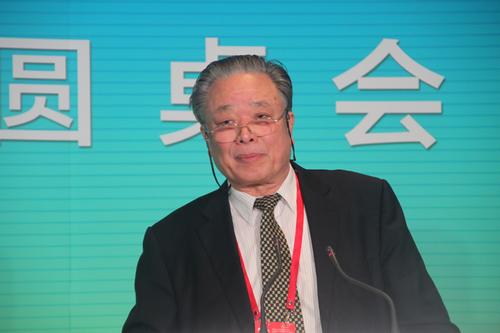 图文:中华民营企业联合会会长保育钧