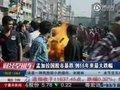视频:孟加拉股市1小时狂泻近10% 股民暴动