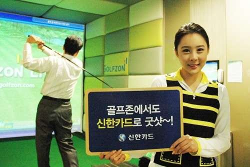 韩国高尔夫球场美女写真