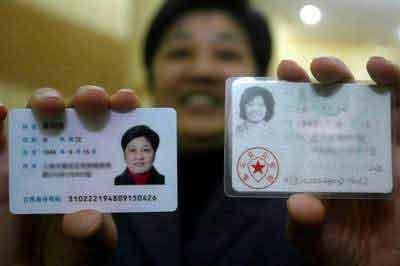 全国人口网身份证查询_全国版学籍号拟用代码 身份证号 全国学生一人一号