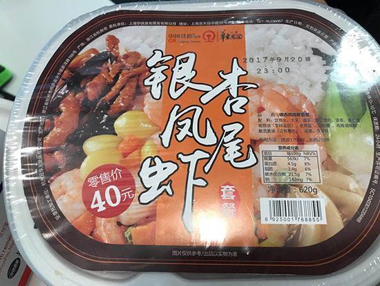 复兴号上吃啥?盒饭15至60元 鸡肉卷水饺等8至15元