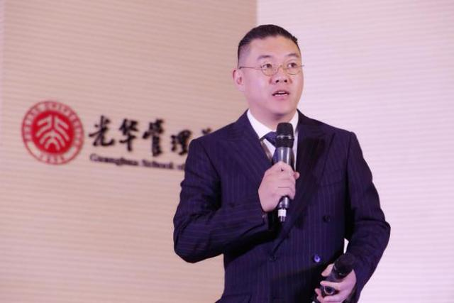 2016年北大光华MBA&MSEM全国公开课北京站开讲