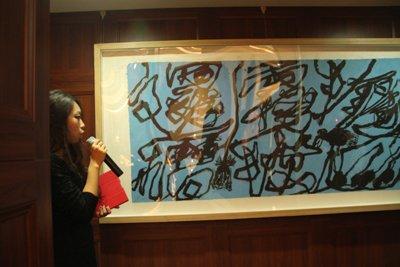 价值880万的吴冠中作品在网上进行拍卖