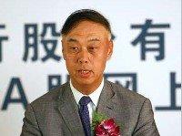 图文:中信证券董事长王东明先生致辞