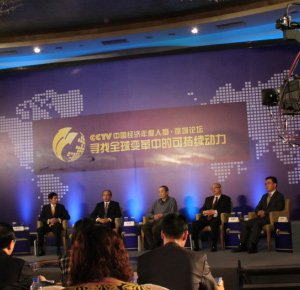 深圳站:高新技术产业的新推动力