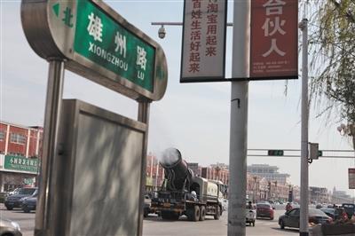 雄县居民:听到设立雄安新区消息激动的一夜没睡着