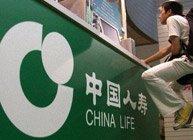 最忽悠:中国人寿误导消费者被罚 保险忽悠成存款