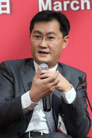 图文:腾讯公司董事会主席兼首席执行官马化腾