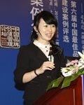 熊艳萍-中国平安-品牌经理