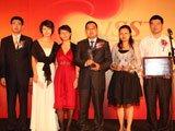 李宁领取SISS大奖之知识管理最佳实践
