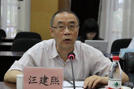 图文:中投公司副总经理汪建熙发言