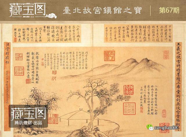 庹宗康婚礼,中华水网