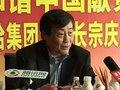 视频:娃哈哈董事长宗庆后两会访谈