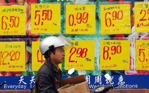 学者建议调高通胀预期目标